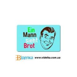 "Доска для завтраков ""Ein Mann sieht Brot"" Emsa CLASSIC  EM513547"