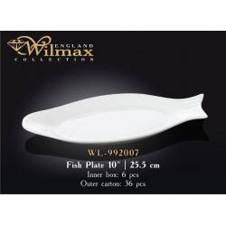 Wilmax Блюдо д-рыбы 25,5см WL-992007