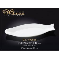 Wilmax Блюдо д-рыбы 33см WL-992008