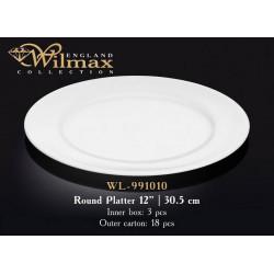 Wilmax Блюдо круглое 30,5см WL-991010