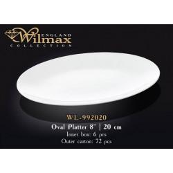 Wilmax Блюдо овальное 20см WL-992020