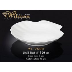 Wilmax Блюдо-ракушка 20см WL-992013