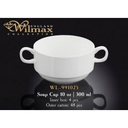 Бульонница 300мл Wilmax WL-991025
