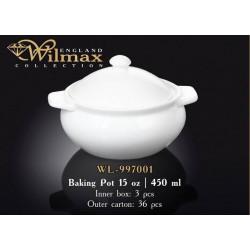 Wilmax Горшочек д-запекания 450мл WL-997001