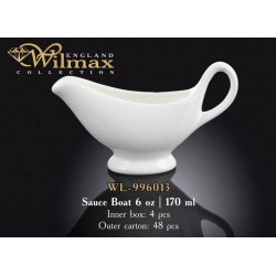 Wilmax Соусник 170мл WL-996013