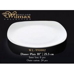 Тарелка обеденная Wilmax 25,5см WL-991002