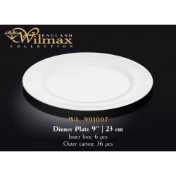 Тарелка обеденная Wilmax 23см WL-991007