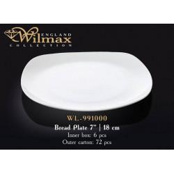 Тарелка пирожковая Wilmax 16,5см WL-991000