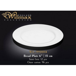 Тарелка пирожковая Wilmax 15см WL-991004