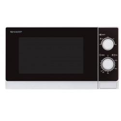 Микроволновая печь Sharp R 200 WW