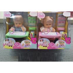 Кукла функциональная - Первоклассник LD9507AB