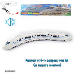 Поезд на батарейках 775-Р