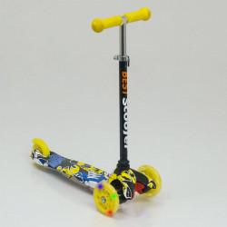 Самокат 1294 Best Scooter
