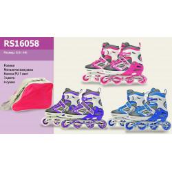 Ролики RS16058 р31-34