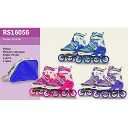 Ролики RS16056 р35-38