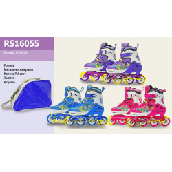 Ролики RS16055 р35-38