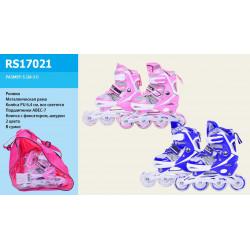 Ролики RS17021 р28-31