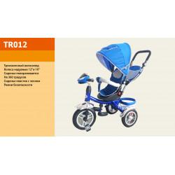 Велосипед 3-х колесный TR012 Синий