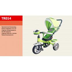Велосипед 3-х колесный TR014 Салатовый