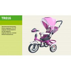 Велосипед 3-х колесный TR016 Фиолетовый