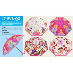Зонт-трость с рисунком 4 вида 47-EVA-QG