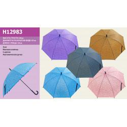 Зонт-трость с рисунком 5 видов полуавтомат H12983