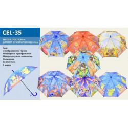 Зонт-трость с рисунком 7 видов полуавтомат CEL-35
