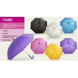 Зонт-трость 6 видов полуавтомат C12695