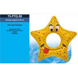 Надувной круг TS-PTQ-30