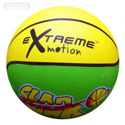 Мяч баскетбольный BB0105