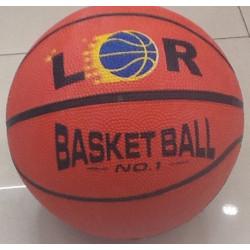 Мяч баскетбольный SB-1501