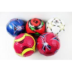 Мяч футбольный M1704