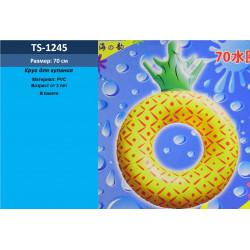 Надувной круг TS-1245