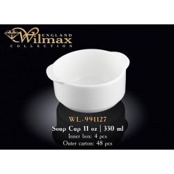 Бульонница 330мл Wilmax WL-991127