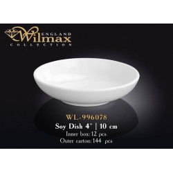 Wilmax Емкость д-соусу 10см WL-996078