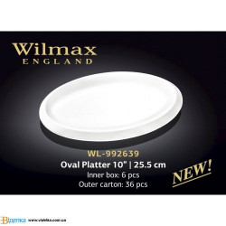 Блюдо овальное 25,5см Wilmax WL-992639