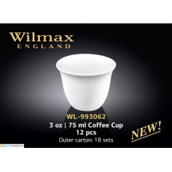 Набор чашек для кофе 75мл-12шт. Wilmax WL-993062