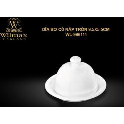 Масленка 9,5х5,5см Wilmax WL-996111