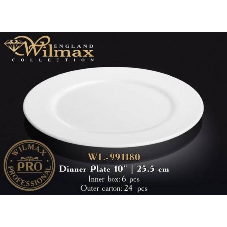 Тарелка обеденная 25,5см Wilmax Pro WL-991180