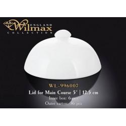 Wilmax Крышка д-горячего 12,5см WL-996007