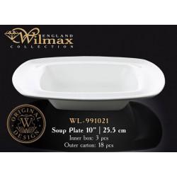 Тарелка глубокая Wilmax 25см WL-991021