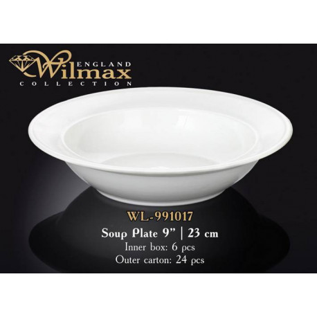 Тарелка глубокая Wilmax 23см WL-991017