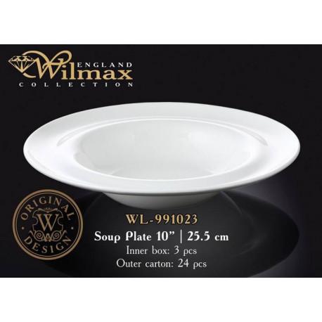 Тарелка глубокая Wilmax 25,5см WL-991023