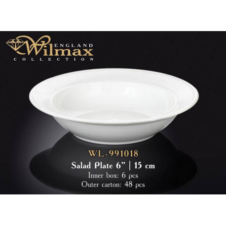 Салатник 15см Wilmax WL-991018