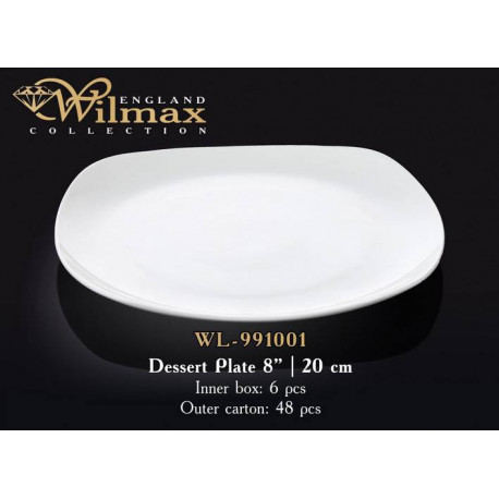 Тарелка десертная Wilmax 20см WL-991001