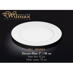 Тарелка десертная Wilmax 18см WL-991005