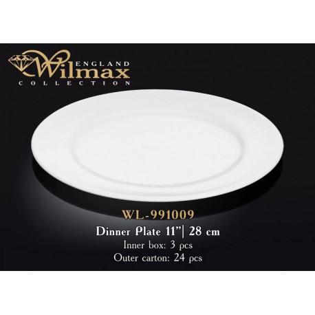 Тарелка обеденная 28см Wilmax WL-991009
