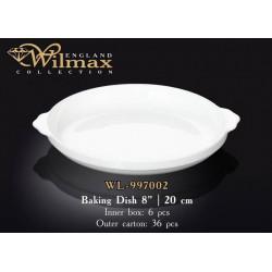 Wilmax Форма д-запекания 20см WL-997002