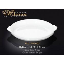 Wilmax Форма д-запекания 23см WL-997003