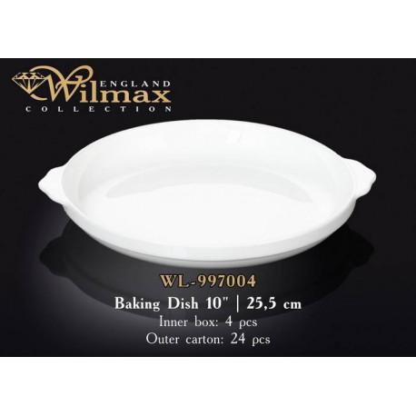 Wilmax Форма д-запекания 25,5см WL-997004